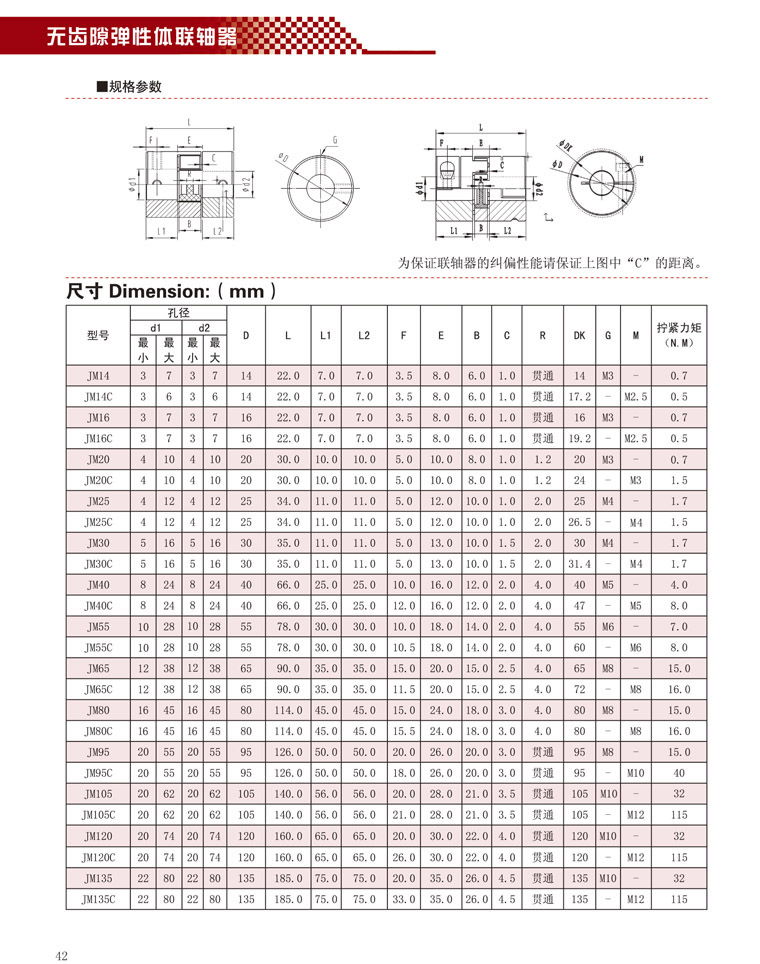 Jaw coupling catalog 1